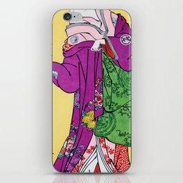 Toshusai Sharaku - 3rd, Segawa Kikunojo, Keisei Katsuragi - Digital Remastered Edition iPhone Skin