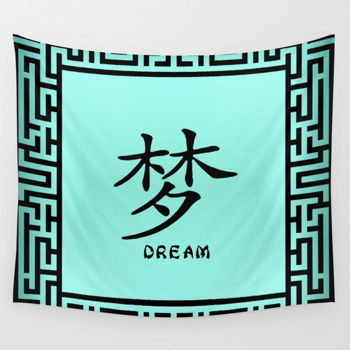 Symbol Dream In Green Chinese Calligraphy Wall Tapestry By