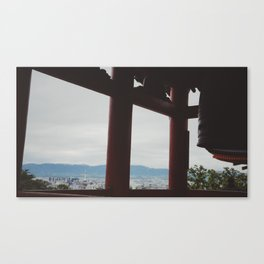 Old looking over new... Canvas Print