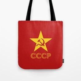 Star Hammer Sickle CCCP Design Tote Bag