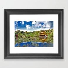 Serenity in Japan Framed Art Print