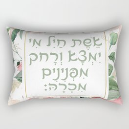 Hebrew Eshet Chayil - Woman of Valor Judaica Art Rectangular Pillow