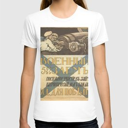 Vintage poster - Russia WWI T-shirt