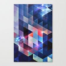sydd vyww Canvas Print