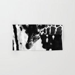 giraffe 151/7 Hand & Bath Towel