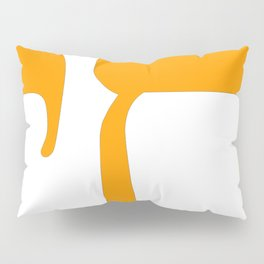 Chai חַי‎‎ II (Orange) Pillow Sham
