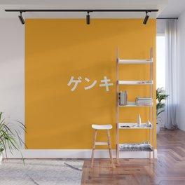 Genki! Wall Mural
