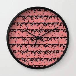 Hebrew on NY Pink Wall Clock