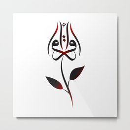 Arabic Iqra (read) budding rose - Red Metal Print