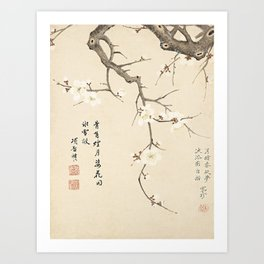 486562efd Vintage Chinese Ink and Brush Painting and Calligraphy Art Print