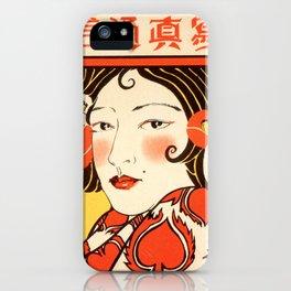 Orange Blossom Geisha iPhone Case
