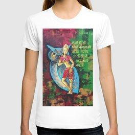 Maha Lakshmi T-shirt