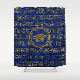 Egyptian Eye of Horus - Wadjet Lapis Lazuli Shower Curtain