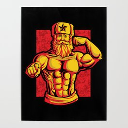Soviets At The Gym   Fitness Training Muscles Poster