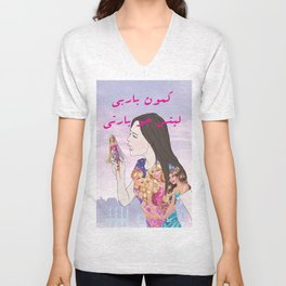 cmon barbie, lets go party Unisex V-Neck