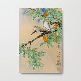 Amadina on the branch Japan Hieroglyph original artwork in japanese style J108 painting by Ksavera Metal Print