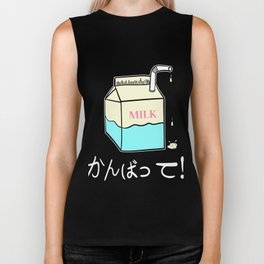 Cute and unique tee design for both Japanese and foreign! Grab it now. Makes a nice gift! Biker Tank