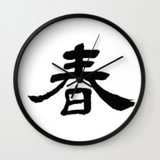 Chinese Calligraphy - SPRING Wall Clock
