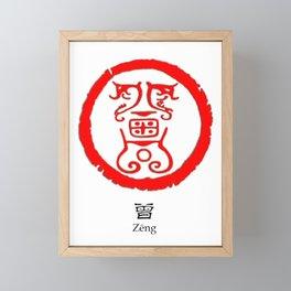 Chinese surname_Zeng Framed Mini Art Print