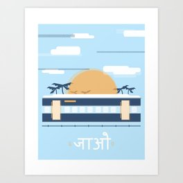 India Rail Art Print