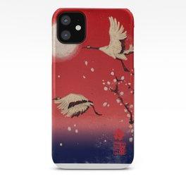 Durumi iPhone Case