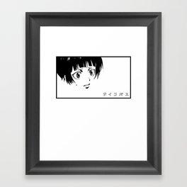Psycho-Pass Akane Framed Art Print