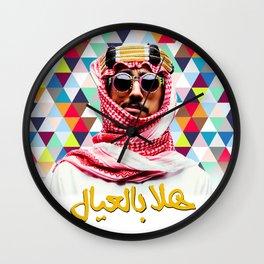 saudi style Wall Clock