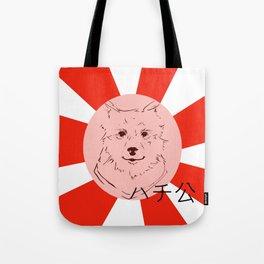 Hachiko Tote Bag
