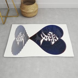 Japanese Kanji Love Symbol reflecting Heart Rug