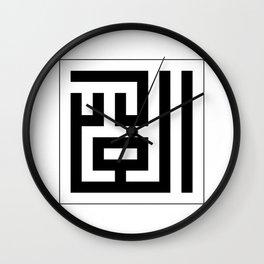 Asmaul Husna - Al-'Adl Wall Clock