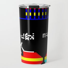 Do You Go Where I Go? page 14 (teletext) Travel Mug