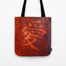 symbol means gaara Tote Bag