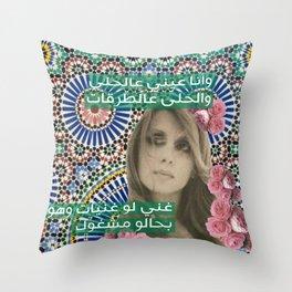 fayrouz Throw Pillow