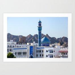 Muttrah Mosque - Muscat, Oman Art Print
