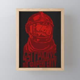 451 degrees Fahrenheit (Cyrillic) Framed Mini Art Print