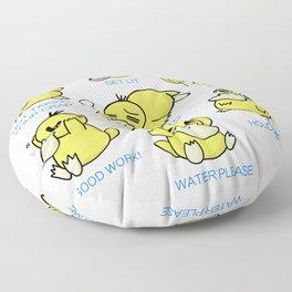 Moody Duck Floor Pillow