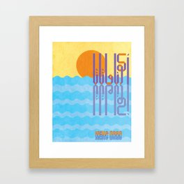Hakuna Matata - Seize the Day  Framed Art Print