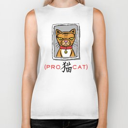 "Pro Cat design inspired by ""Isle of Dogs"" Biker Tank"