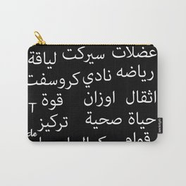 GYM ARABIC ENGLISH Black Carry-All Pouch