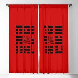 I Ching Yi jing – Symbols of Bagua Blackout Curtain