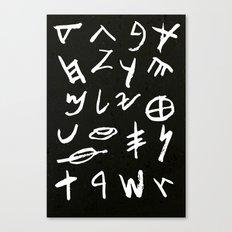 Palio Hebrew Canvas Print