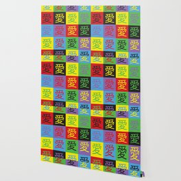 Love Pop Art Colorful Wallpaper