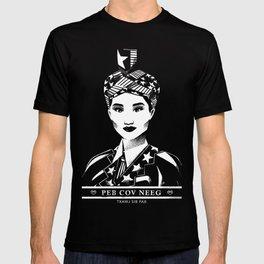 """Hmong Woman (1 color) """"Peb Cov Neeg Txawj Sib Pab"""" T-shirt"""