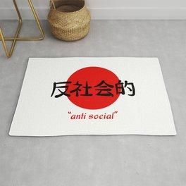 Anti-Social - Japanese Aesthetic Kanji Art Gift Rug