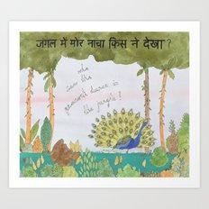Dancing in the Jungle Art Print