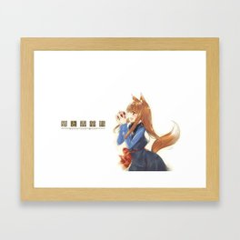 Spice and Wolf Framed Art Print