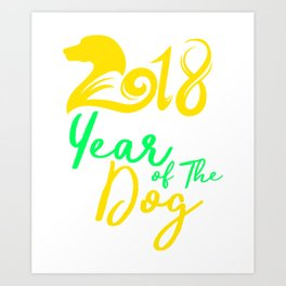 2018 Year Of The Dog Light Art Print