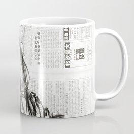 Waiting - Charcoal on Newspaper Figure Drawing Coffee Mug