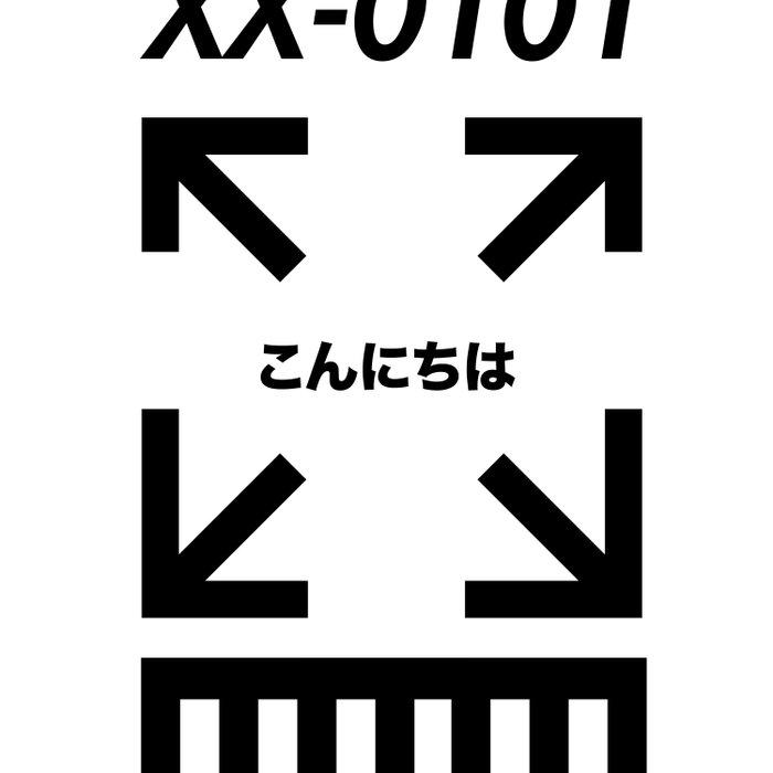 JAPAN // 1 Comforters