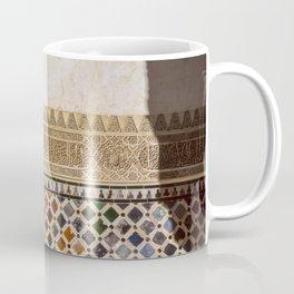 Arrayanes courtyard detais Alhambra Palace. Spain. Coffee Mug